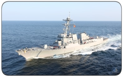 The DDG-51 AEGIS Destroyer